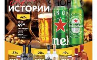 Каталог товаров ОКЕЙ на сегодня: Алкоголь по акции с 21 января по 3 февраля 2021 года