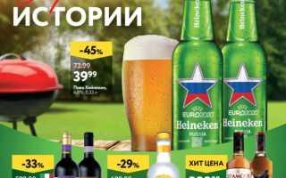 Каталог товаров ОКЕЙ на сегодня: Алкоголь по акции с 13 по 26 мая 2021 года